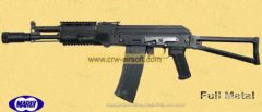 AK102 with Recoil Engine Airsoft AEG by Marui